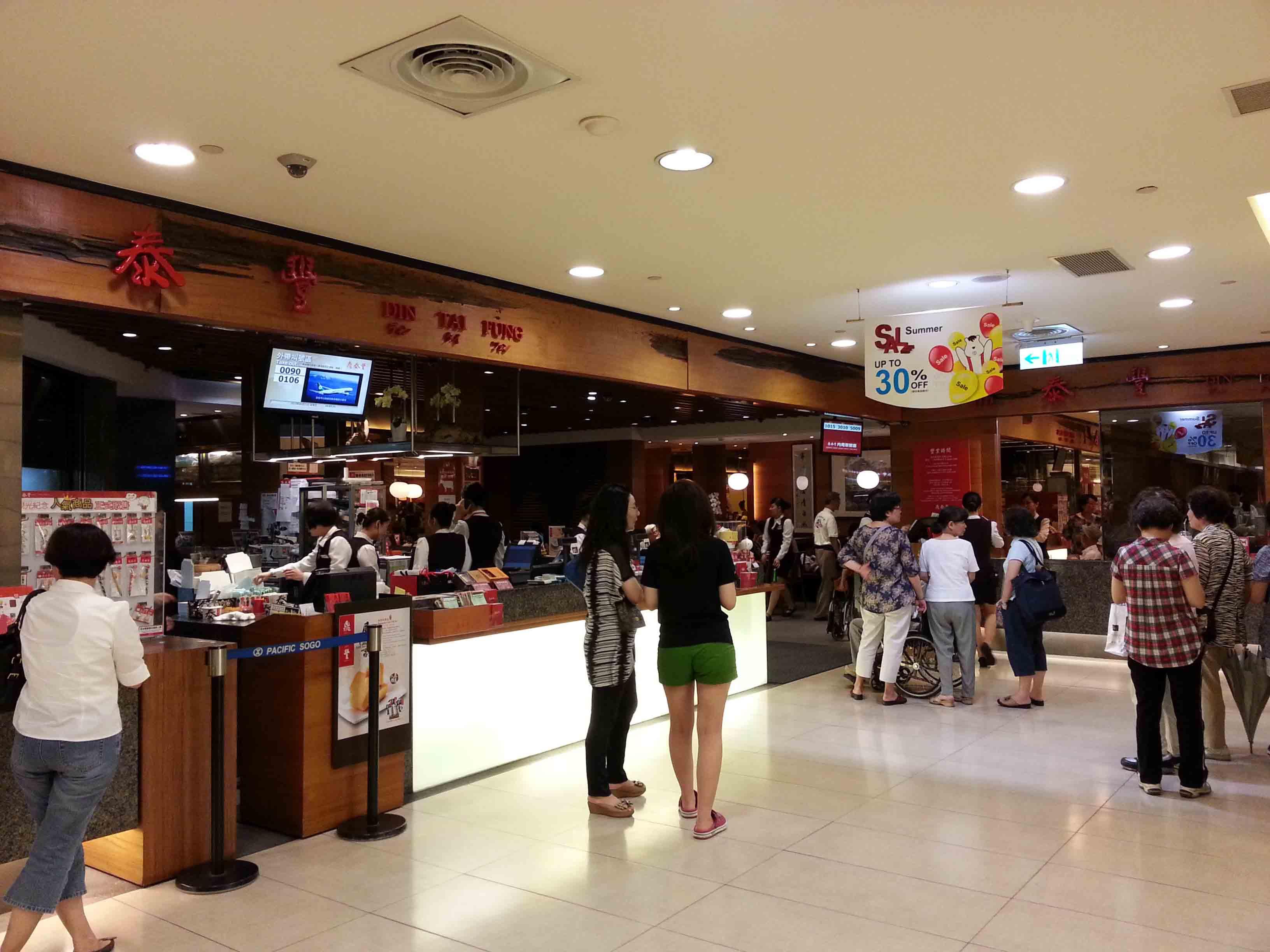 Din Tai Fung Star Casino