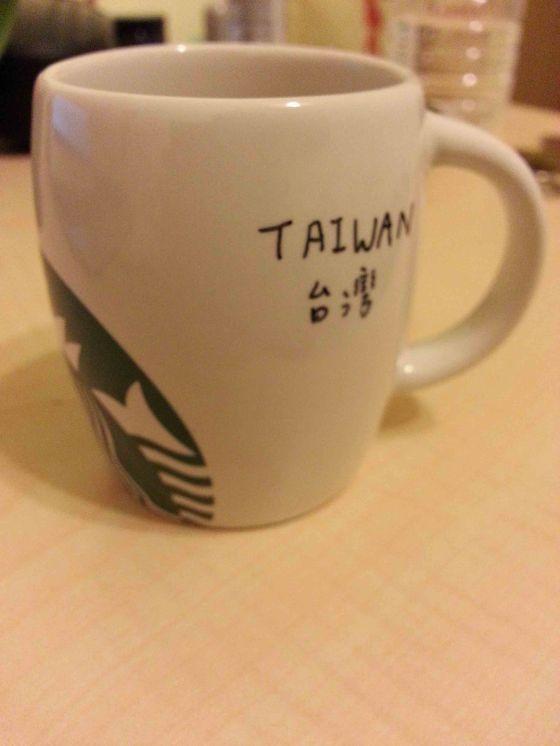 #33 - Goodbyes - Taipei (台北), Taiwan (台灣)